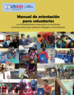 Manual de orientación para voluntarios - portada.png