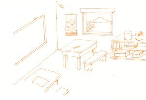 Salón de clases.jpg