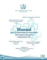 Manual para la elaboración del PEI - carátula.png